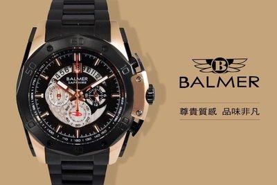 【小川堂】7993 馬皇 賓馬 BALMER 黑鋼 玫瑰金 黑鋼錶帶 三眼 藍寶石鏡面 外框鉚釘設計