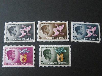 【雲品】馬爾代夫Maldives 1965 Sc 159-63 John F Kennedy set MNH 庫號#60258