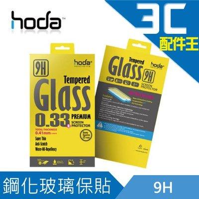 HODA HTC Desire 826 9H鋼化玻璃保護貼 0.33mm 台北市