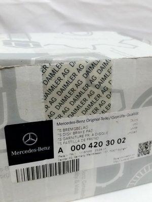 【雞仔機油】BENZ 來令片 前輪 煞車皮 a0004203002 CLA W205 W213 GLA