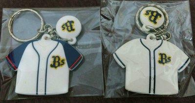東大居家-出清- Orix Buffaloes日本歐力士猛牛隊棒球隊球衣鑰匙圈一套2入B款/收藏出清品