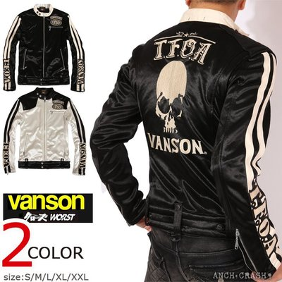 (硬骨頭)極惡王-武裝戰線CROWS×WORST X VANSON 鐵生著用 骷髏頭 機車外套 夾克(黑白2色)