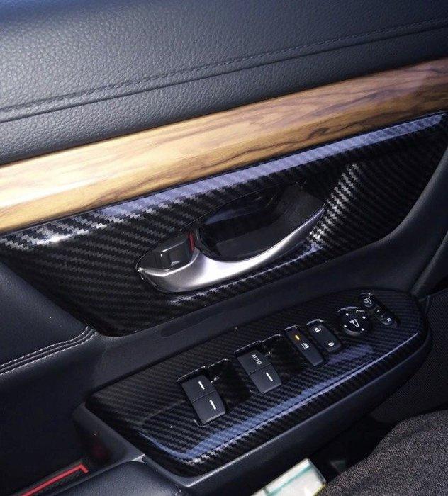 【安喬汽車精品】本田 HONDA CRV5 專用 卡夢紋路 車門內拉手裝飾框貼片 卡夢貼片 碳纖維貼片