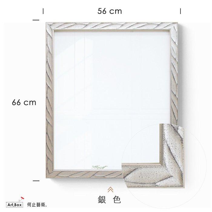 【Art_Box 何止藝術】Manuel 瑪紐爾-小 除霧鏡 立鏡 掛鏡  化妝鏡  梳妝鏡