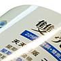 蓁設計*Chen Design*  各式紙品印刷 婚禮小...