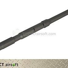 JHS((金和勝 生存遊戲專賣))免運費 刷卡分12期0利率 LCT M4 LR4-RIS鋼製外管 M-90