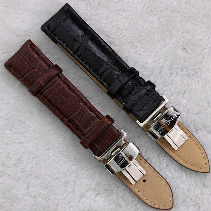 各廠牌手錶完全替代真皮面錶帶(浪琴 可參考)