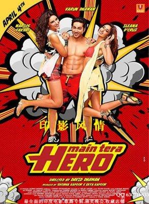 【藍光電影】我是你的英雄 Main Tera Hero (2014) 87-022