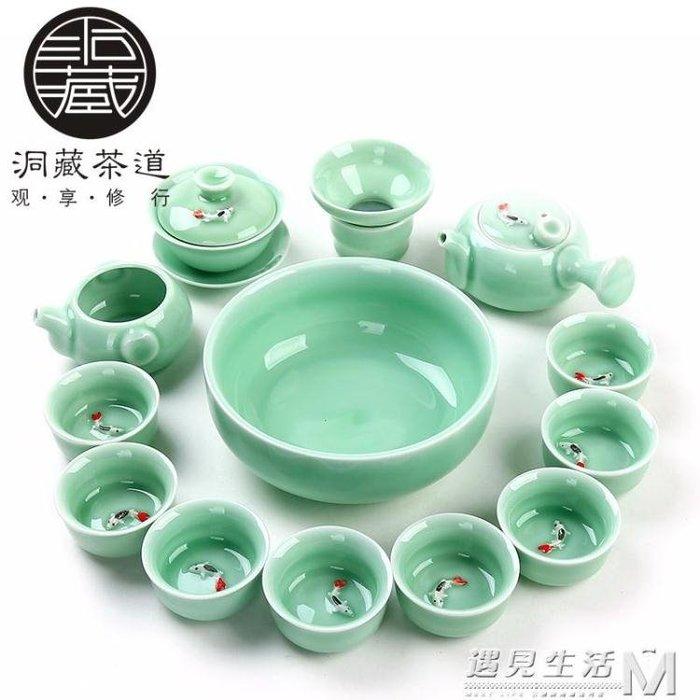 限時優惠 洞藏樓簡約青瓷功夫茶具套裝家用 獨品飾品吧☂
