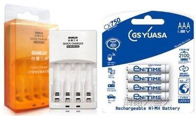 #網路大盤大#三洋 SYNC-N01 智慧型 雙迴路 充電器+日本YUASA湯淺 低自放電池 4號800mAh(4入)