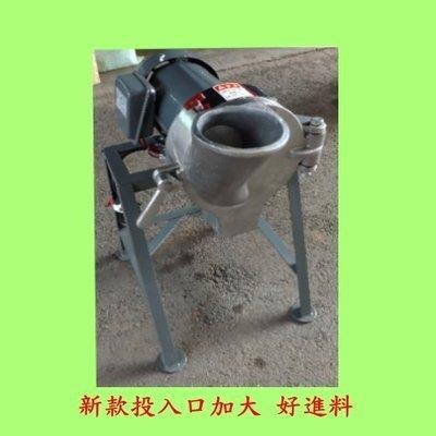 橫式磨漿磨泥機-好下料好清洗/磨漿機-另有售專利分離式脫漿機-陽光小站