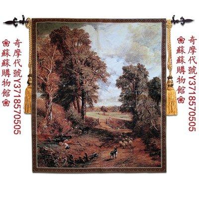 ❀蘇蘇購物館❀歐美掛毯 比利時壁毯 《麥田》風景 提花工藝