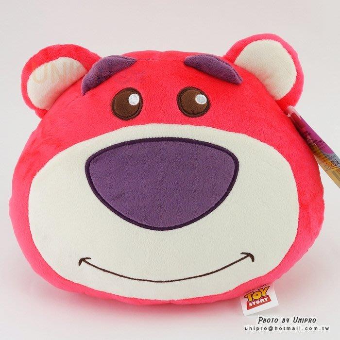 【UNIPRO】迪士尼 熊抱哥 頭型 29公分 午安枕 造型 小抱枕 玩具總動員