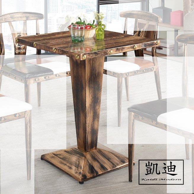 【凱迪家具】M4-987-1布萊迪2尺商業桌/桃園以北市區滿五千元免運費/可刷卡