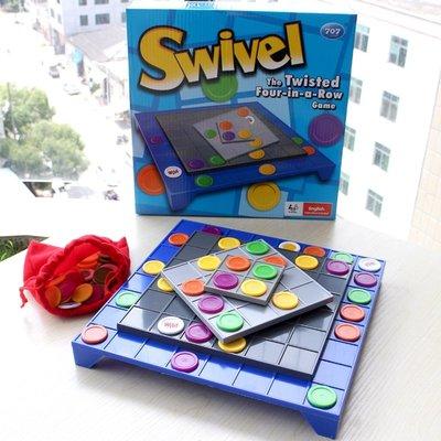 旋轉棋盤遊戲 旋轉四連棋 3D旋轉四子棋 swivel 四子連成線 / 桌遊
