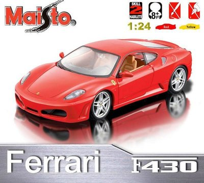 法拉利 FERRARI F430《紅色》1:24 合金組裝模型車。原廠授權商品