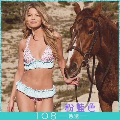 108樂購 陽光印花 抓皺裙 活潑性感 比基尼 外貿原單現貨 玩水 出遊 沙灘 約會 烤肉戲水 【BG301】