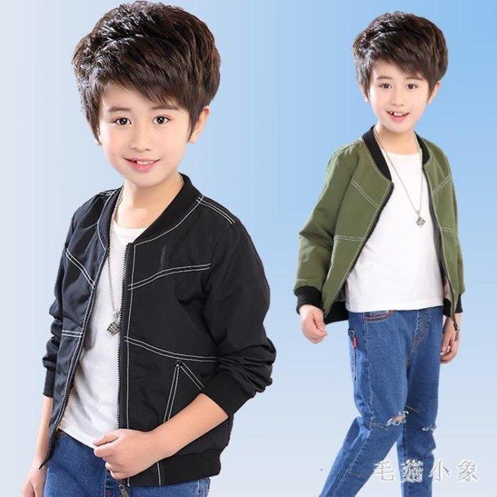 中大尺碼 男童外套2018秋季新款大童男孩拉鏈衫短款夾克 ys6746