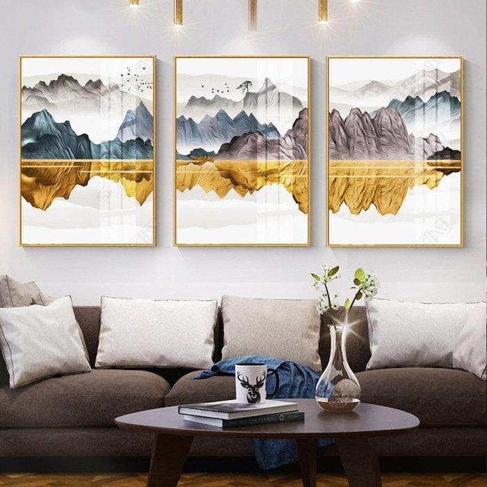 現代簡約新中式山水防水油畫布群山現代風景畫裝飾畫畫心床頭畫芯(3款可選)