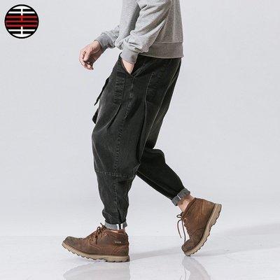 俊古 2017新款男裝水洗棉青少拉鏈小直腳長褲哈倫褲秋季牛仔褲