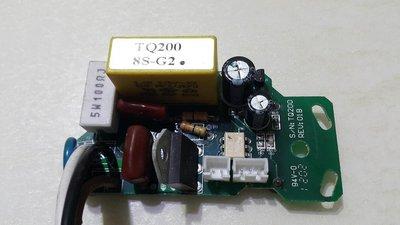*黃師傅*【大井 電路板】TQ200~TQCN200~TQ-200II 恆壓機電子板/電路板 TQ200II