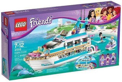 全新現貨 41015 LEGO Friends Dolphin Cruiser
