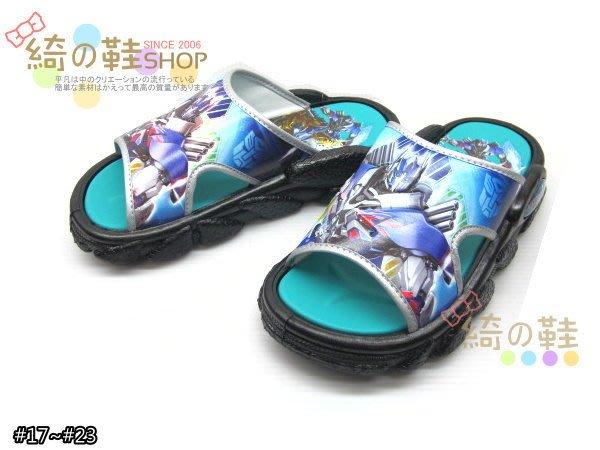 ☆綺的鞋鋪子☆新款上市【變形金剛】10010黑色 兒童室外拖鞋!╭☆