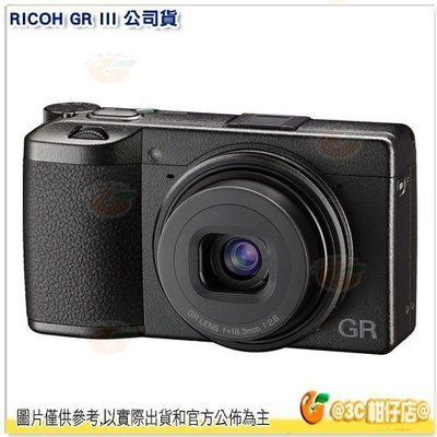 送註冊禮+64G4K卡+電池.等 理光 RICOH GR III 大光圈類單眼 數位相機 富堃公司貨 GRIII GR3