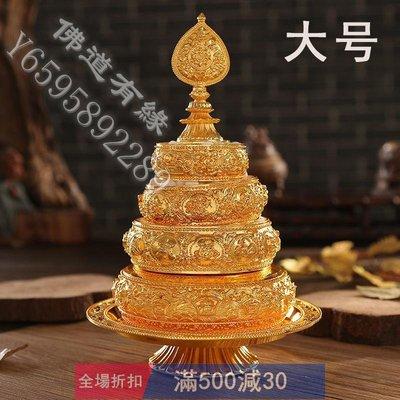 佛教用品 法器 擺件藏式曼扎盤尼泊爾工藝鎏金曼達盤密宗法器供修曼茶羅大號送七寶石-佛道有緣