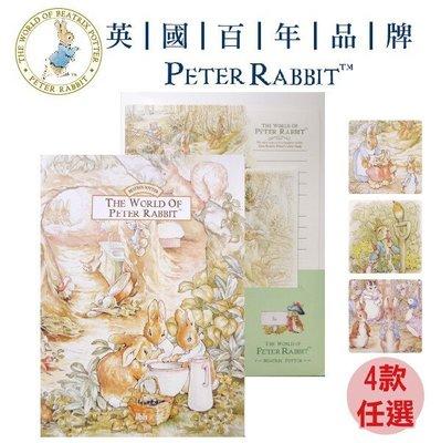 【玫瑰物語】 比得兔信套組成套信紙信封彼得兔寫情書信件組美工材料工具文具組