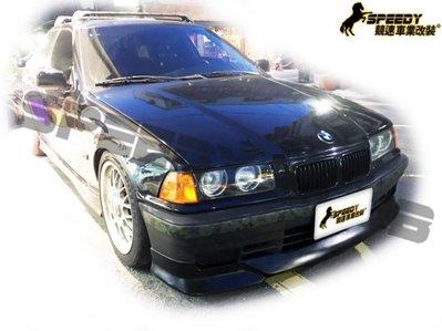 BMW E36 24D AC 專用前下巴 實車完工