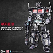 暗黑擎天柱限量版dark Optimus prime limited edition