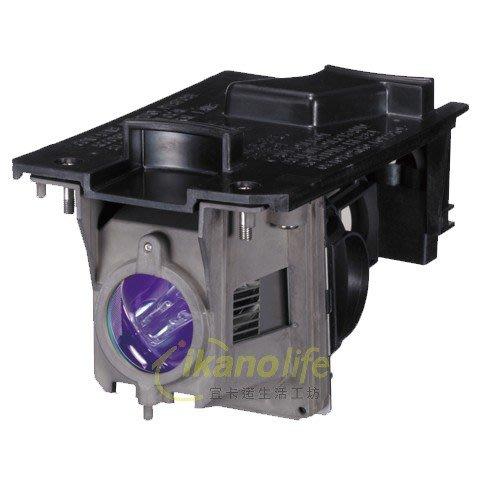 NEC 原廠投影機燈泡NP13LP / 適用機型NP110-R