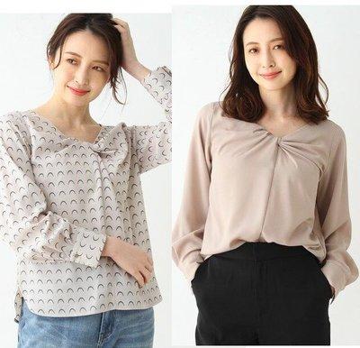 【WildLady】 日本簡約氣質扭結皺褶時髦百搭襯衫 上衣OPAQUE.CLIP