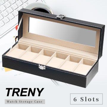 【TRENY直營】TRENY 6位 6只手錶收納盒 6格手錶收藏盒 經典皮革 皮革收納盒  防塵防刮 精美展示 0998