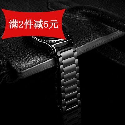 智能手錶帶配件fossil q explorist/wander/founder/marshal 22mm替換錶帶