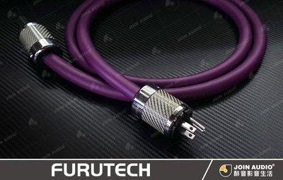 【醉音影音生活】日本古河 Furutech DPS-4.1+FI-50&M 1.8m 電源線/成品線.公司貨.長可訂