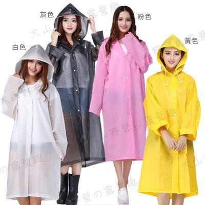【大山野營】TNR-275 韓版連身雨衣 防水透氣 一件式雨衣 休閒雨衣 風衣 登山 露營 釣魚