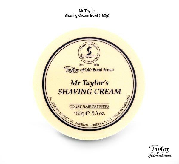GOODFORIT / 英國百年頂級Taylor Shaving Cream Bowl秘傳泰勒刮鬍膏/150g