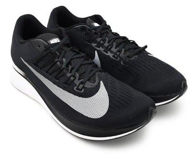 =CodE= NIKE ZOOM FLY 透氣網布飛線慢跑鞋(黑白)880848-001 輕量 無縫線 黑魂 馬拉松 男