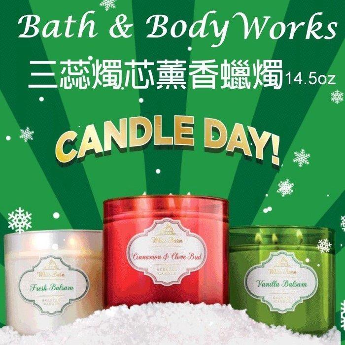 ╭*.Dream Angel.*╯美國 Bath & Body Works 三蕊燭芯薰香蠟燭  精油蠟燭  BBW
