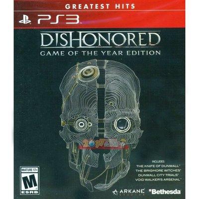 全新未拆 PS3 冤罪殺機年度完整版(含4個DLC) -英文紅盒白金美版- Dishonored GOY