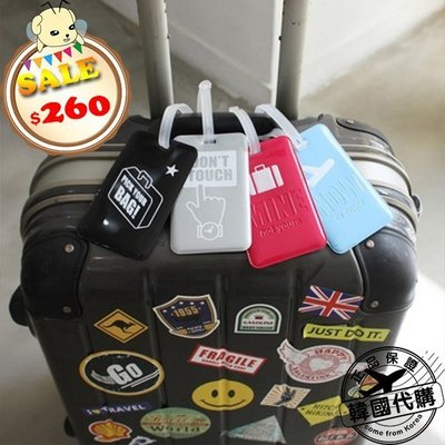 PinkBee☆【韓國代購】Knock My Luggage Tag潮流尖端行李吊牌《1260854》*現貨