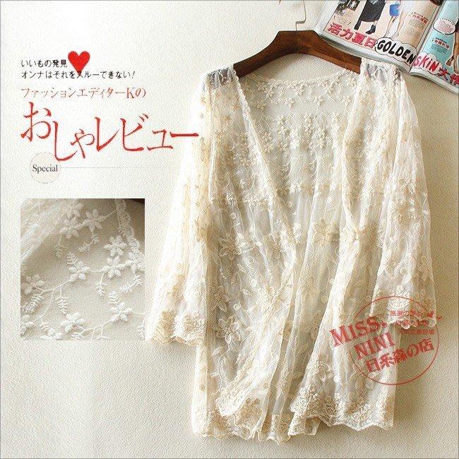 花之精靈 日系森女 雛菊刺繡蕾絲罩衫外套 薄衫H0169預購