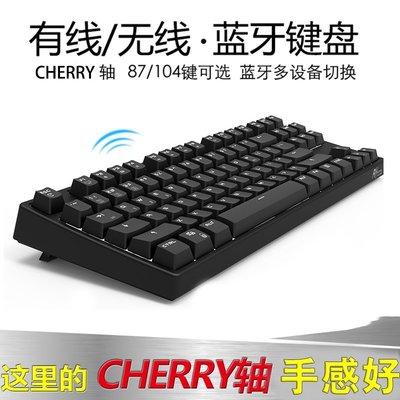 RK987 無線藍牙雙模機械鍵盤有線游戲87鍵104鍵手機筆記本MAC青茶