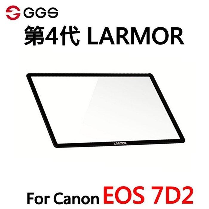 又敗家GGS耐撞第4代Canon佳能7D2螢幕保護屏7D2螢幕保護貼7D2硬式保護屏7D mark II螢幕保護屏2螢幕保護貼硬式玻璃保護屏螢幕保護蓋螢幕護蓋