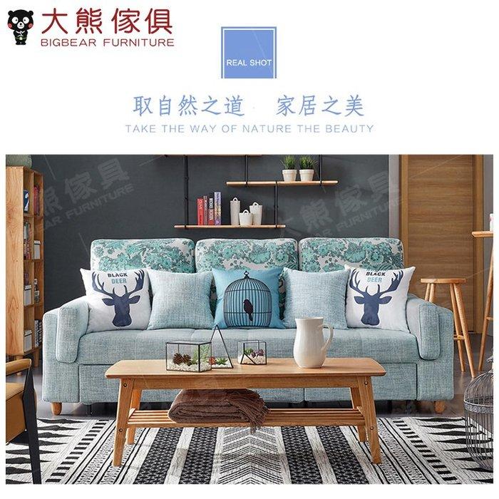 【大熊傢俱】CBL da-205 沙發床 皮藝床 5尺 6尺床台 床架 沙發床 雙人 床架 牛皮軟床