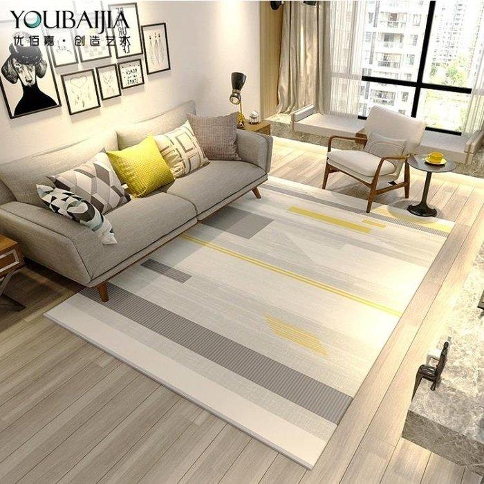 地毯客廳北歐簡約ins風茶幾毯家用臥室滿鋪床邊辦公室毯可定制 一木良品