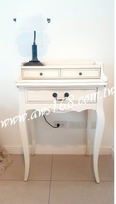 刷舊款拉板小書桌