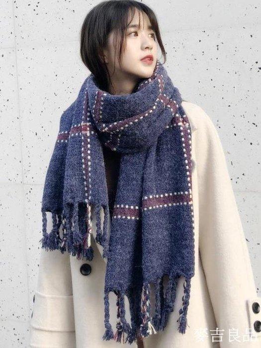 圍巾女秋冬季韓版百搭英倫格子學生日繫少女針織加厚毛線圍脖披肩